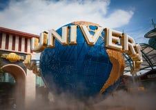 Universal Studio Singapur kula ziemska zdjęcia royalty free