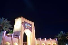 Universal Studios, entrada hermosa en Orlando, la Florida, los E.E.U.U. 2018 imagen de archivo