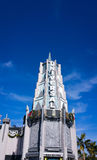 Universal Studios Stock Photography
