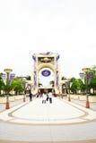Universal Studios Japan Stock Photo
