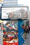 Universal Studios Japan Lizenzfreie Stockfotografie