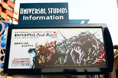 Universal Studios JAPAN Royalty Free Stock Images