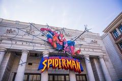 Universal studios japan stock images