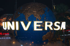 Universal Studios Singapore Entrance Royalty Free Stock Photography