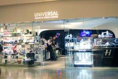 Universeel audio en videocentrum in Hongkong Stock Afbeeldingen
