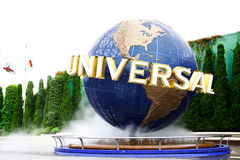 Universele Studio's Japan Royalty-vrije Stock Foto's