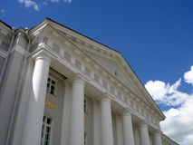 Universidad Fotos de archivo libres de regalías