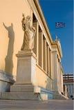 Universidad, Atenas Fotografía de archivo libre de regalías