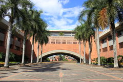 Universidad Autónoma de Occidente. Campus Universidad Autónoma de Occidente Stock Photo