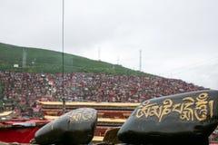 Universidad budista en Sichuan, China fotografía de archivo libre de regalías