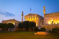 Universidad de Atenas Imagen de archivo libre de regalías