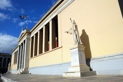 Universidad de Atenas - el edificio principal (Grecia) Foto de archivo libre de regalías