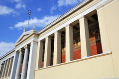 Universidad de Atenas - el edificio principal (Grecia) Fotografía de archivo libre de regalías