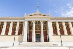 Universidad de Atenas, Grecia fotografía de archivo