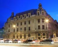 Universidad de Bucarest Imagen de archivo libre de regalías
