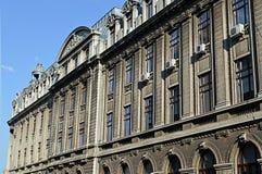 Universidad de Bucarest, Rumania Fotos de archivo