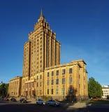Universidad de ciencias, Riga Imágenes de archivo libres de regalías