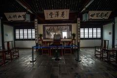 Universidad de Donglin, provincia de Wuxi, Jiangsu Foto de archivo libre de regalías
