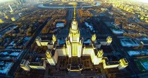 Universidad de estado de Lomonosov Moscú Imágenes de archivo libres de regalías