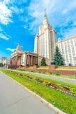 Universidad de estado de Lomonosov Moscú Imagen de archivo libre de regalías