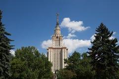 Universidad de estado de Lomonosov Moscú, edificio principal, Rusia Foto de archivo