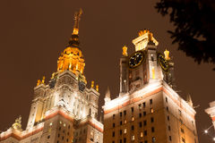 Universidad de estado de Lomonosov Moscú en el invierno MGU Las colinas del gorrión Rusia Fotografía de archivo