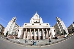 Universidad de estado de Lomonosov Moscú, Moscú, Rusia Foto de archivo libre de regalías