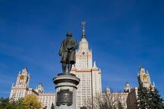 Universidad de estado de Moscú Imagen de archivo libre de regalías