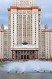 Universidad de estado de Moscú Imágenes de archivo libres de regalías