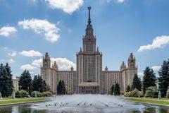 Universidad de estado de Moscú Imagen de archivo