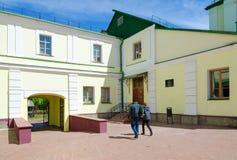 Universidad de estado de Polotsk, facultad de complejo de las tecnologías de la información de los edificios del colegio anterior Fotografía de archivo libre de regalías