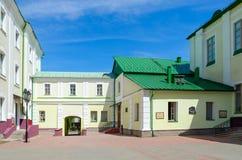 Universidad de estado de Polotsk, facultad de complejo de las tecnologías de la información de los edificios del colegio anterior Fotos de archivo libres de regalías