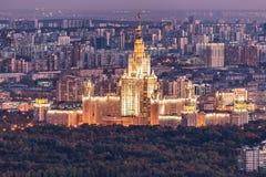 Universidad de estado de Lomonosov Moscú Fue fundado en 1755 por Mikhail Lomonosov foto de archivo