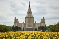 Universidad de estado de Moscú, Moscú imagen de archivo libre de regalías