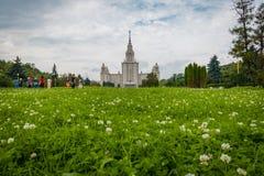 Universidad de estado de Moscú en Moscú, Rusia foto de archivo
