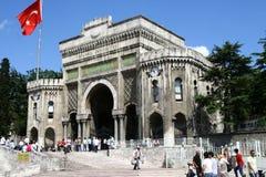 Universidad de Estambul foto de archivo