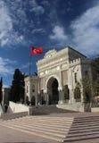 Universidad de Estambul, Turquía Fotografía de archivo