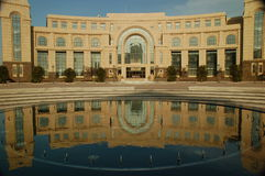 Universidad de Fudan, biblioteca en el campus de Jiangwan Imagenes de archivo