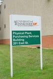 Universidad de la entrada del centro de la ciencia de Tennessee Health Fotos de archivo libres de regalías
