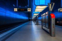 Universidad de la estación de metro U4 Hamburgo Imágenes de archivo libres de regalías