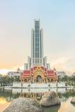 Universidad de la suposición de Tailandia Fotos de archivo libres de regalías
