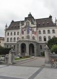 Universidad de Ljubljana, Eslovenia Fotografía de archivo