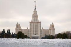 Universidad de Moscú Fotos de archivo