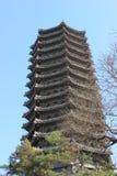 Universidad de Pekín Fotografía de archivo libre de regalías