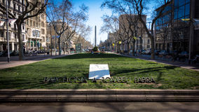 Universidad de Pompeu Fabra en Barcelona, España Fotografía de archivo libre de regalías