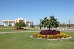 Universidad de Sharja imagen de archivo