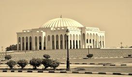 Universidad de Sharja Foto de archivo