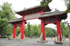 Universidad de Sichuan China fotografía de archivo libre de regalías