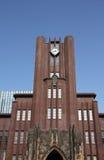 Universidad de Tokio foto de archivo