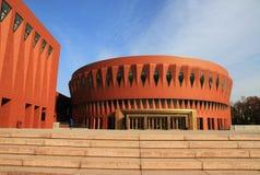 Universidad de Tsinghua foto de archivo libre de regalías
